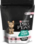 ΞΗΡΑ ΤΡΟΦΗ PRO PLAN SMALL & MINI PUPPY SENSITIVE SKIN ΣΟΛΟΜΟΣ - 700GR