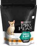 ΞΗΡΑ ΤΡΟΦΗ PRO PLAN ADULT SMALL & MINI - 700GR