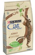 PURINA CAT CHOW ADULT ΠΑΠΙΑ