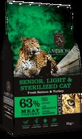 ΞΗΡΑ ΤΡΟΦΗ AMBROSIA GRAIN FREE SENIOR, LIGHT & STERILIZED - Φρέσκος Σολομός & Γαλοπούλα 2kg