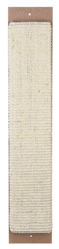 TRIXIE ΟΝΥΧΟΔΡΟΜΙΟ ΣΑΝΙΔΑ - ΔΙΑΣΤΑΣΕΙΣ: 11×60cm- ΧΡΩΜΑ: ΜΠΕΖ